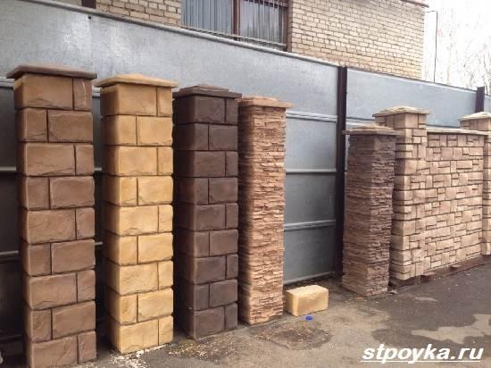 Декоративные-блоки-для-столбов-забора-1