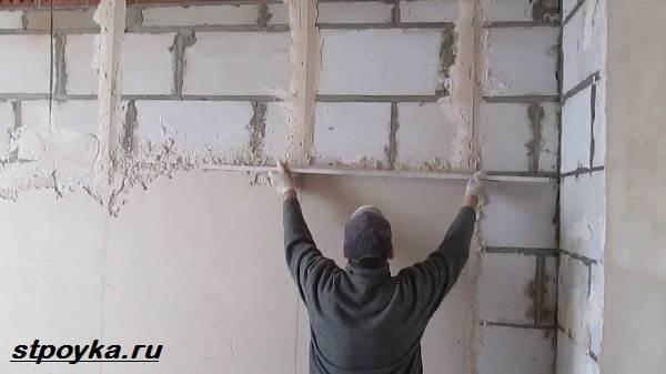 Cмеси-для-штукатурки-стен-Описание-виды-и-цена-смеси-для-штукатурки-стен-3