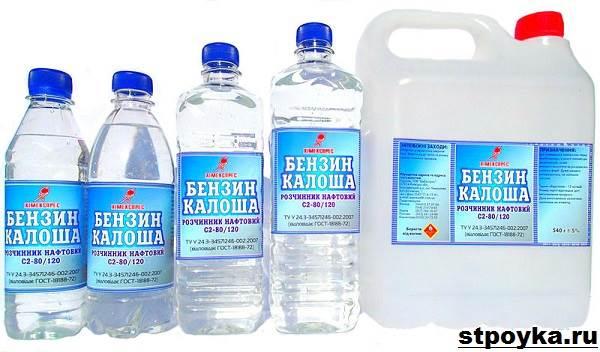 Бензин-Калоша-Описание-свойства-применение-и-цена-бензина-Калоша-4