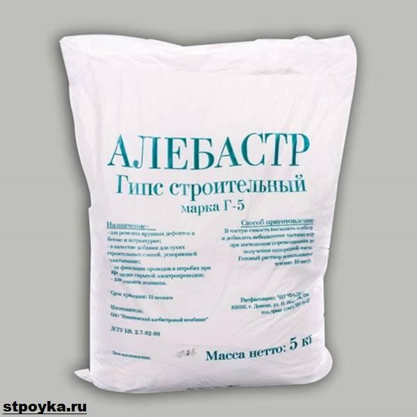 Что-такое-алебастр-Описание-свойства-применение-и-цена-алебастра-6