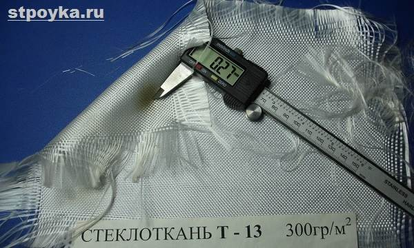 Стеклоткань-технический-материал-Свойства-применение-и-цена-стеклоткани-5