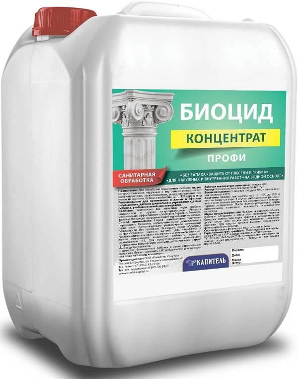Что-такое-биоцид-Свойства-применение-и-цена-биоцида-2