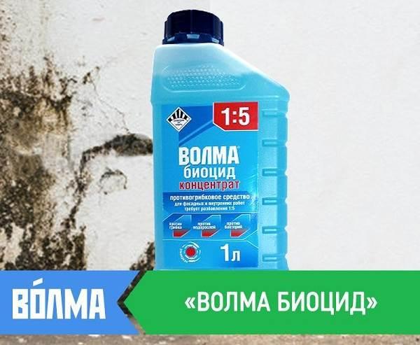 Что-такое-биоцид-Свойства-применение-и-цена-биоцида-3