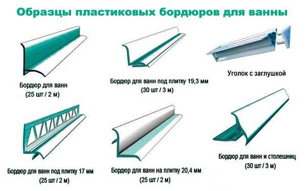 Бордюры-пластиковые-Описание-характеристики-виды-применение-и-цена-бордюров-6