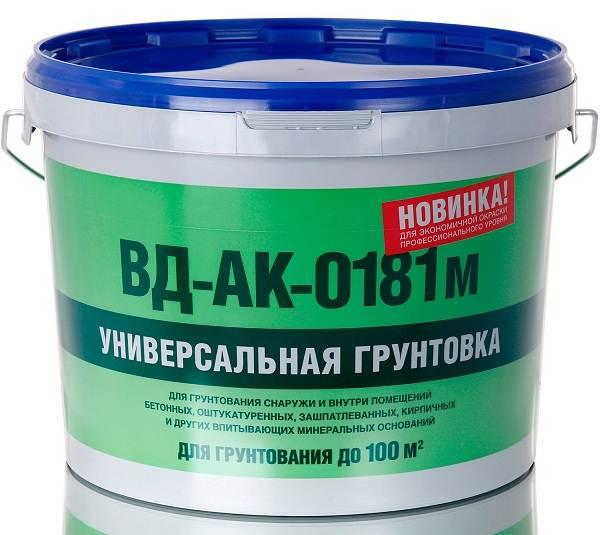 Грунтовка-по-бетону-Описание-виды-характеристики-применение-и-цена-грунтовки-6