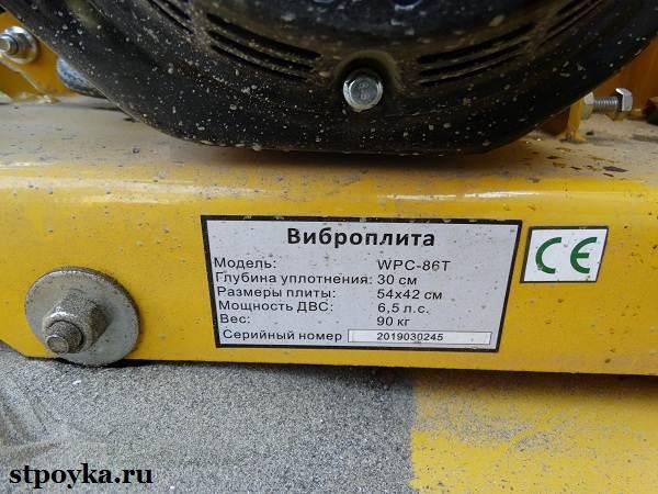 Не-заводится-виброплита-Запуск-новой-виброплиты-Workmaster-WPC-86T-и-возможные-проблемы-5