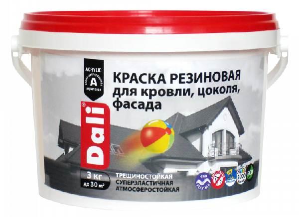Резиновая-краска-Описание-характеристики-виды-применение-цена-резиновой-краски-7