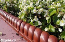 Тротуарный бордюр. Характеристики, виды и цена тротуарного бордюра