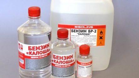 Бензин Калоша. Описание, свойства, применение и цена бензина Калоша