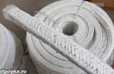 Асбестовый шнур. Свойства, применение и цена асбестового шнура