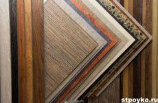 Кварцвиниловая плитка. Описание, особенности, виды и применение кварцвиниловой плитки