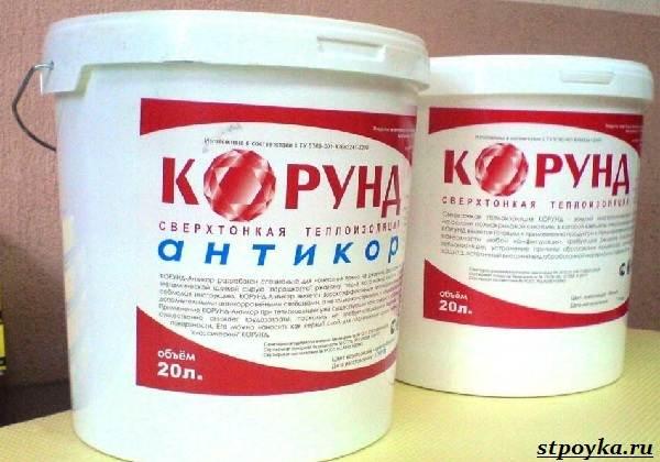 Теплоизоляционная-краска-её-особенности-виды-применение-и-цена-1