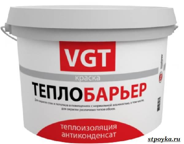 Теплоизоляционная-краска-её-особенности-виды-применение-и-цена-3