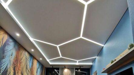 Что такое потолок световые линии